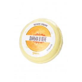 Бомбочка для ванны «Дынька в пене» с ароматом сочной дыни - 70 гр.